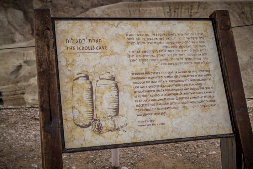 Science Tries to Discover the Authenticity of the Dead Sea Scrolls